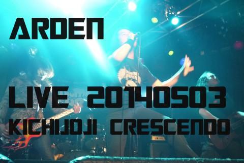 Arden_Live20140503