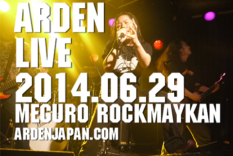 ArdenLiveInfoPic20140629s